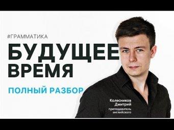 Перевод контекст занять позицию c русский на английский от Reverso.