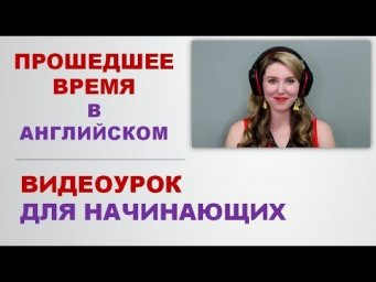 Перевод контекст занимать пост c русский на английский от Reverso Context: занимать свой пост.